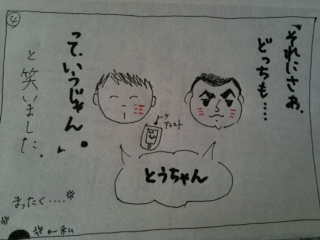 Cartoon4