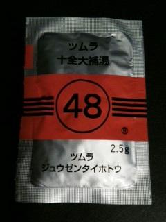 Kanpou_2