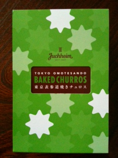 Churros_box