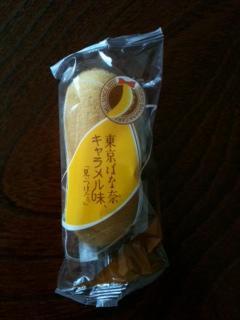 Tokyo_banana