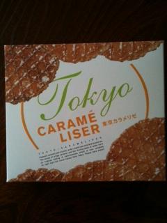 Tokyo_caramel