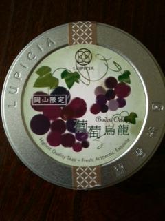 Okayama_tea