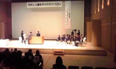Heiwa_to_jinken