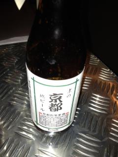 Kyoto_beer