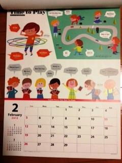 English_calendar