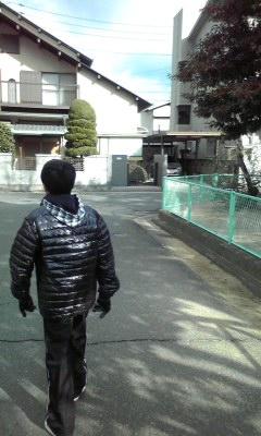Walkwalk