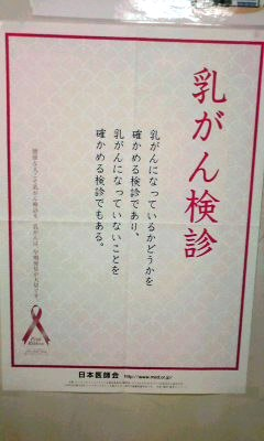 Kensin_no_igi_3