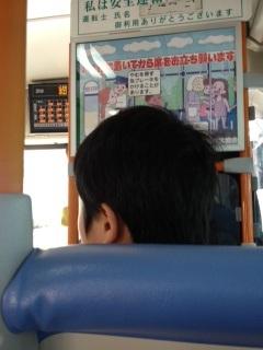 Bus_love