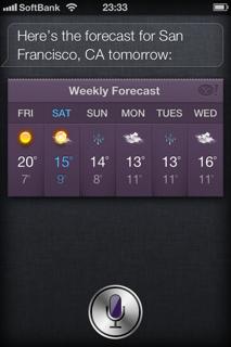 Tomorrow_weather_3