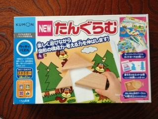 Kumon_puzzle_2