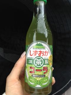 Sizuoka_cola