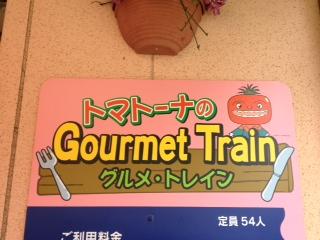 Tomato_chan