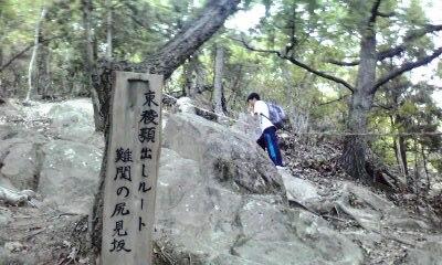 Hiyama_nobori