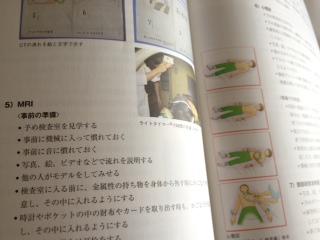 Medical_handbook2