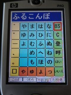 Taiko_no_tatujinn