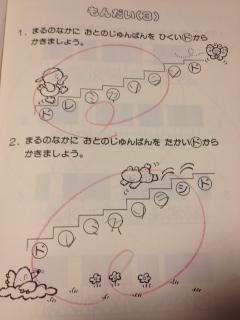 Hajime_no_ippo