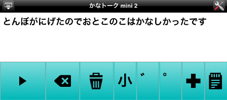 Riyuu_mo_tuketyau