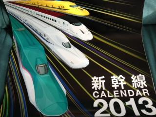New_calendar