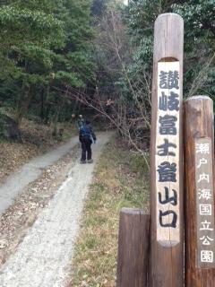 Sanuki_huji