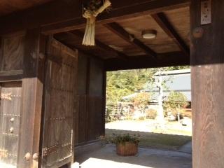 Ojyama_simasu_4
