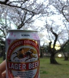 Sakura_ver