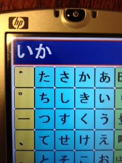 Boku_no_yosou