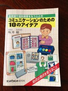 10_no_idea