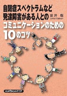 10_no_kotu