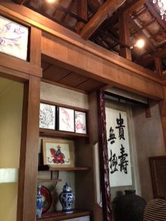 Ojyama_simasu_1