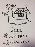 Jam_nanoka