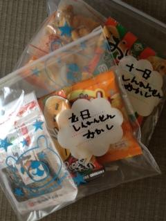 Oyatu_mo_jyunbi