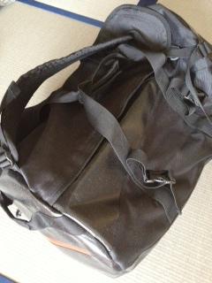 New_bag_de