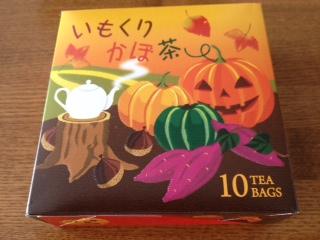 Halloweenlupicia