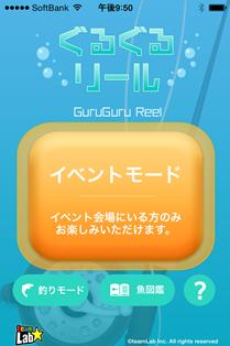 Guru_guru