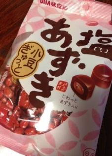 Sio_azuki_candy_2