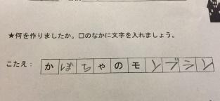 Seikai_wa