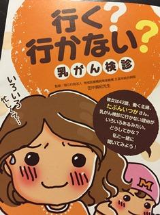 Ituka_san