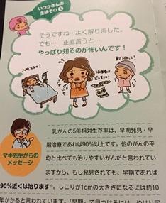 Soko_jyanai